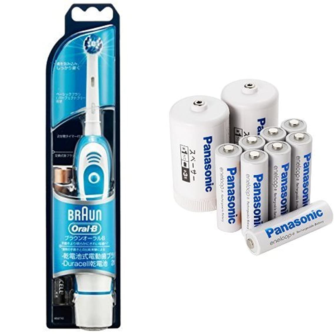 冊子精神記念日ブラウン オーラルB プラックコントロール DB4510NE 電動歯ブラシ 乾電池式 + eneloop 単3形充電池 8本パック BK-3MCC/8FA セット