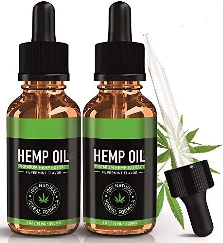 毛細血管素敵な最大HEMP OIL FOR PAIN RELIEF ヘンプオイル PEPPERMINT FLAVOR ORGANIC