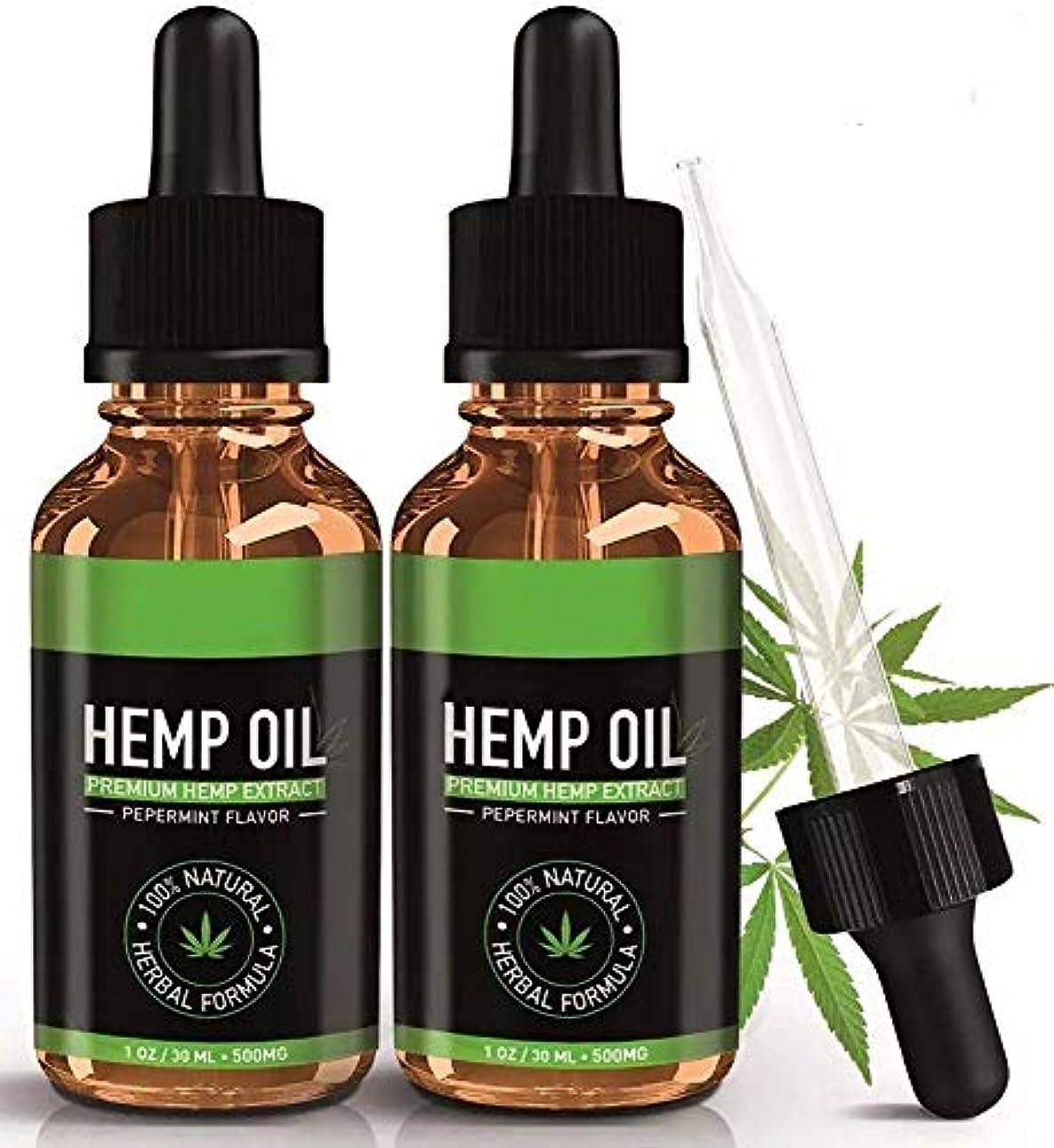 素晴らしい起こる忠実にHEMP OIL FOR PAIN RELIEF ヘンプオイル PEPPERMINT FLAVOR ORGANIC