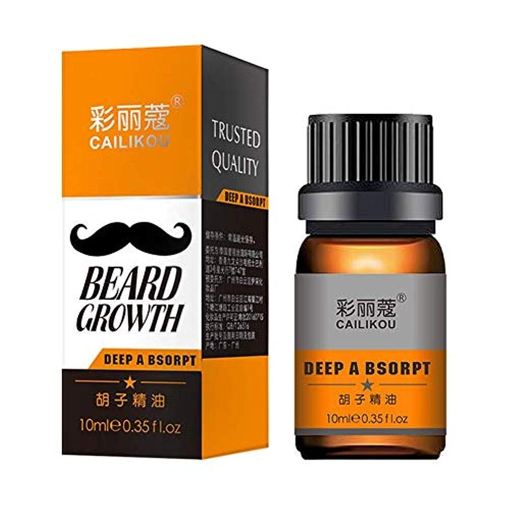 化学者一回申し立てられた男性用ひげ成長エッセンシャルオイル-10種類の天然コンディショナー成分とオーガニックエッセンシャルオイルで作られています