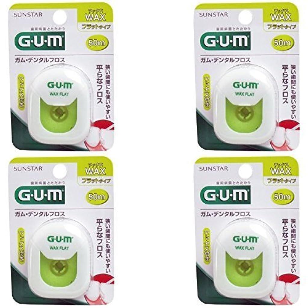 ピース地震ポット【まとめ買い】GUM(ガム)デンタルフロス ワックス50M フラットタイプ 50m【×4個】