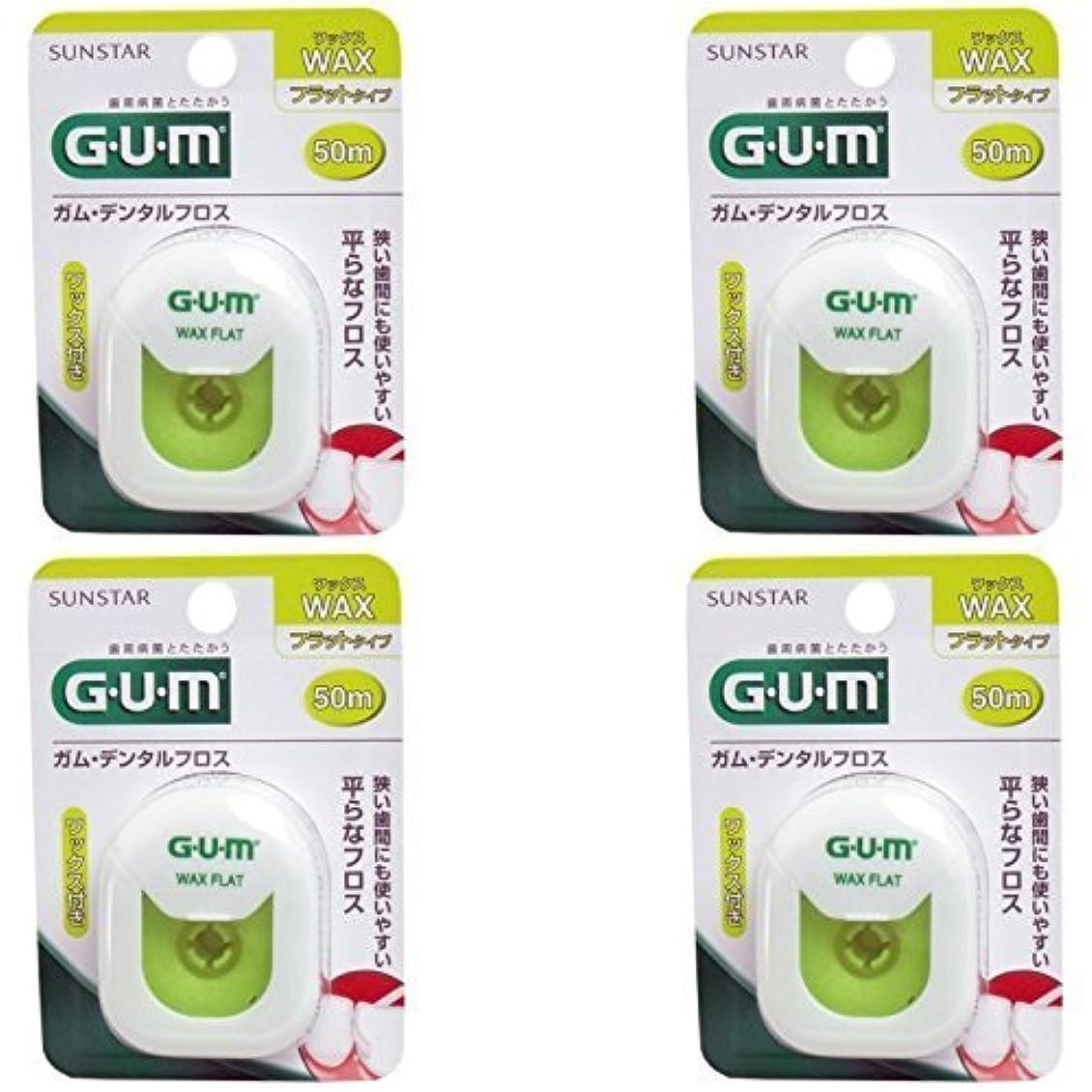 紳士太い悪性【まとめ買い】GUM(ガム)デンタルフロス ワックス50M フラットタイプ 50m【×4個】