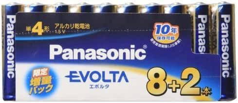 パナソニック 乾電池 エボルタ アルカリ乾電池 単4形 10本パック LR03EJSP/10S
