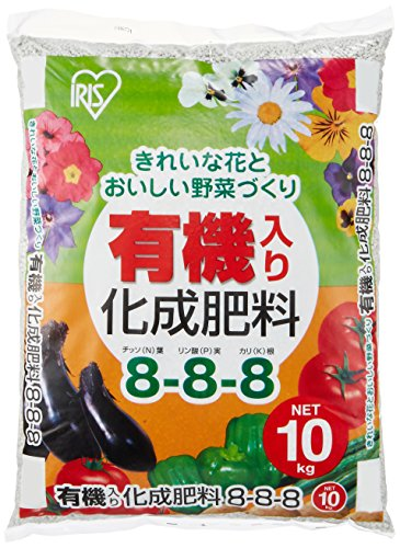 有機化成肥料8-8-810kg