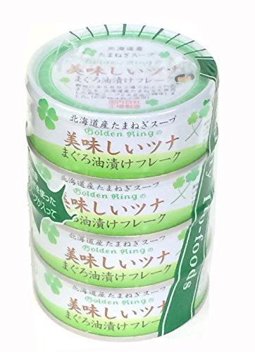 美味しいツナ 油漬け 4缶