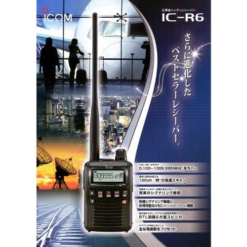 アイコム 【受信改造済】 IC-R6 広帯域レシーバー