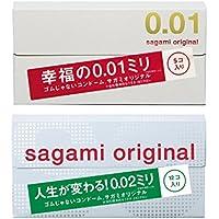 サガミオリジナル お試しセット (サガミ001 5P + サガミ002 12P)