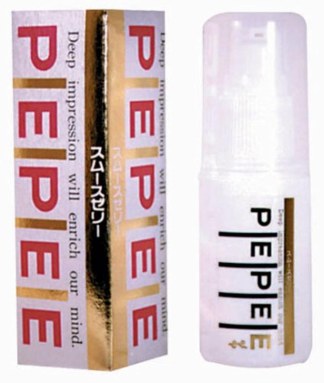 ポーチ免疫まろやかなペペスムースゼリー