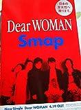SMAP貴重Dear WOMAN中型パネル