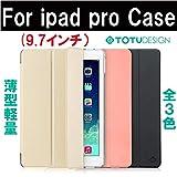 TOTU正規品 (タッチペン + 液晶フィルム) + 9.7インチ ipad pro カバー case ipad pro 9.7 スタンドカバー アイパッド プロ 9.7 PUレザーケース スマートカバー Pink Gold