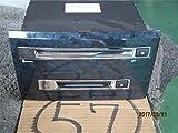 トヨタ 純正 クラウン S180系 《 GRS180 》 CD P40200-17004691