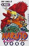 Naruto, Vol. 8 (Japanese Edition) by Masashi Kishimoto(2001-08-03)