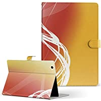 igcase d-01J dtab Compact Huawei ファーウェイ タブレット 手帳型 タブレットケース タブレットカバー カバー レザー ケース 手帳タイプ フリップ ダイアリー 二つ折り 直接貼り付けタイプ 001908 その他 シンプル オレンジ