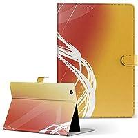 igcase KYT33 Qua tab QZ10 キュアタブ quatabqz10 手帳型 タブレットケース カバー レザー フリップ ダイアリー 二つ折り 革 直接貼り付けタイプ 001908 その他 シンプル オレンジ
