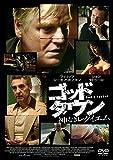 ゴッド・タウン[DVD]
