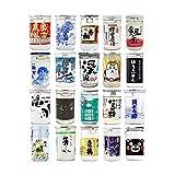 日本全国酒処巡り!地酒カップ20種類セット!1種類ずつ商品説明がわかる「御品書き付」 ギフト プレゼント
