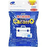 ETSUMI 強力乾燥剤 カラット 1セット(30g×4袋入り) E-5033