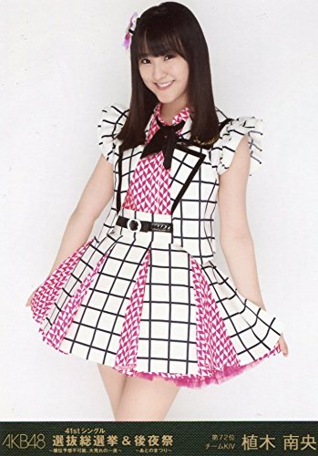 AKB48 公式生写真 41stシングル 選抜総選挙&後夜祭...