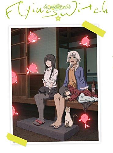 ふらいんぐうぃっち Vol.6 [Blu-ray]