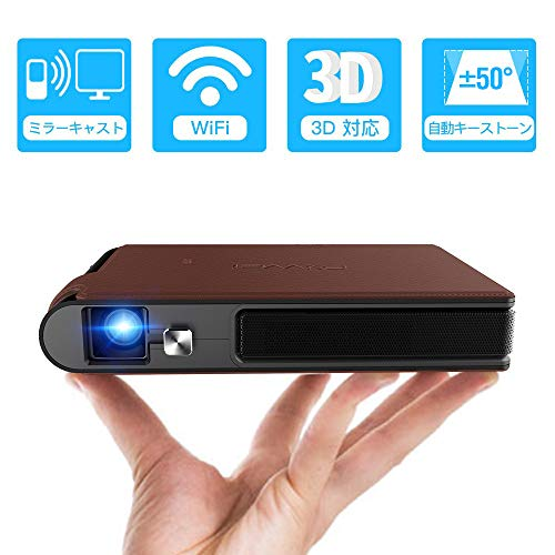 e1608f5341 モバイル プロジェクター ミニ WiFi 3600 ルーメン 1080PフルHD対応 DLP 小型 プロジェクター 自動台形補正