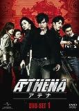ATHENA-アテナ- DVD-SET1[DVD]