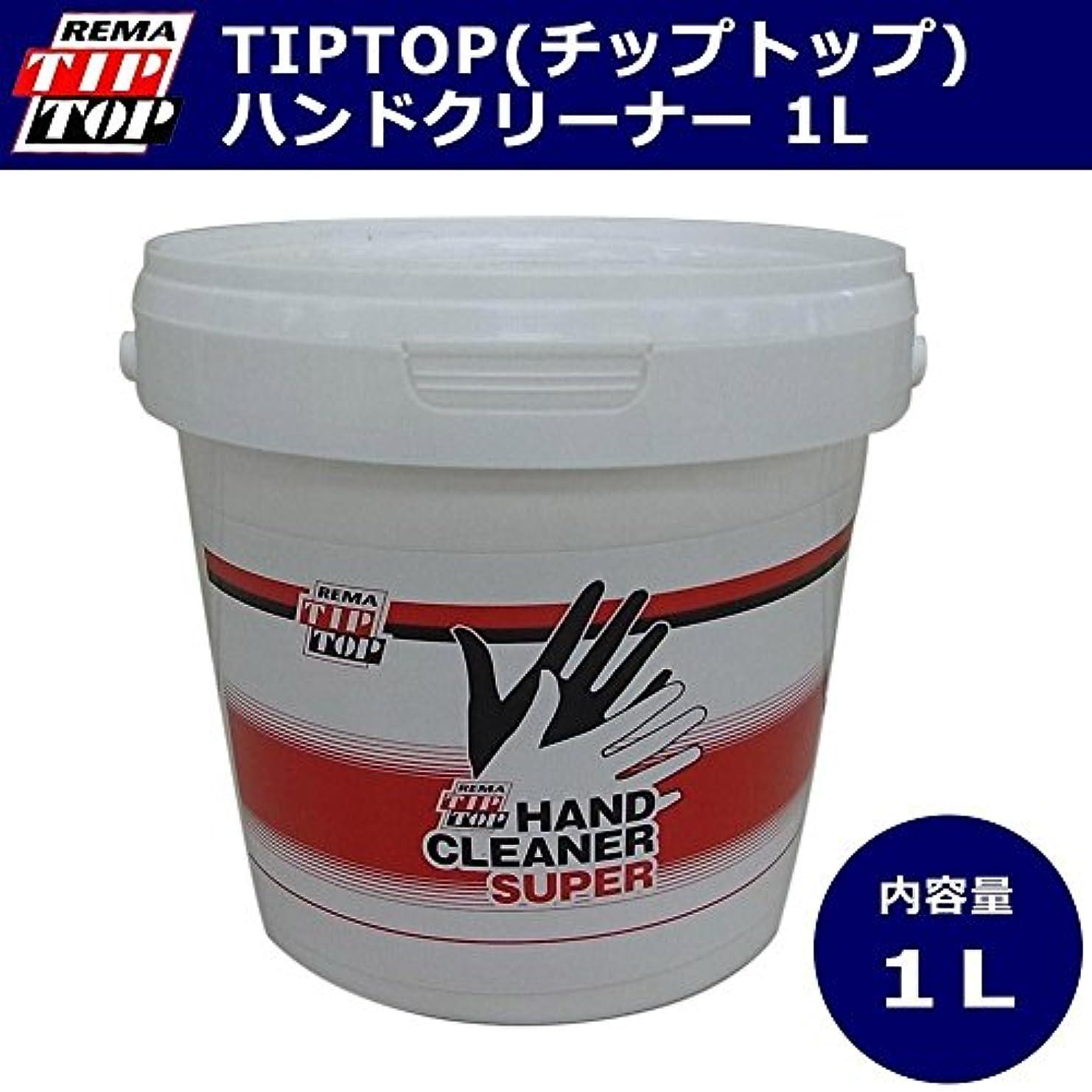 バイオリニスト不良品充実TIPTOP(チップトップ) ハンドクリーナー 1L H-051