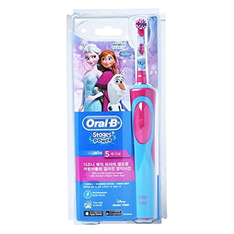 容器要求機会Braun Oral-B D12.513K 子供用のディズニー凍結歯ブラシ220V [並行輸入品]