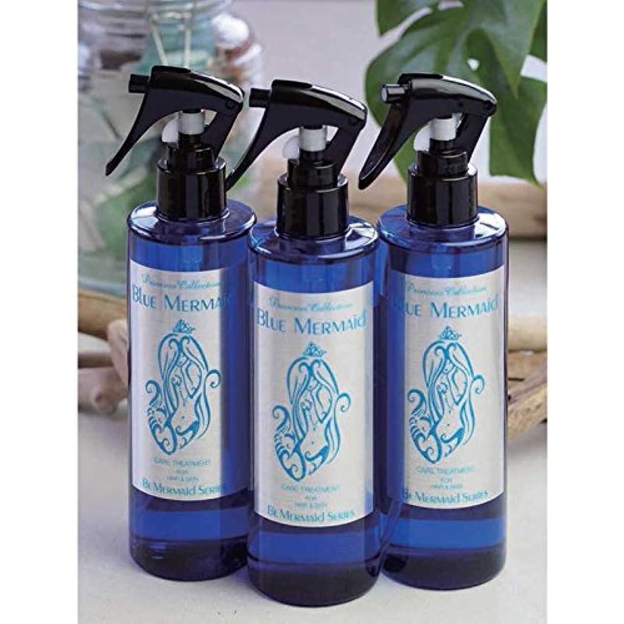子犬ドライバ散文CARE TREATMENT Blue Mermaid ブルー?マーメイド 保湿化粧水