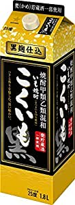 サッポロ 甲乙混和芋焼酎 こくいも 25度 紙パック 1800ml