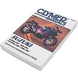 クライマー Clymer マニュアル 整備書 86年-96年 スズキ カタナ600、GSX-R750-1100 700383 M383-3