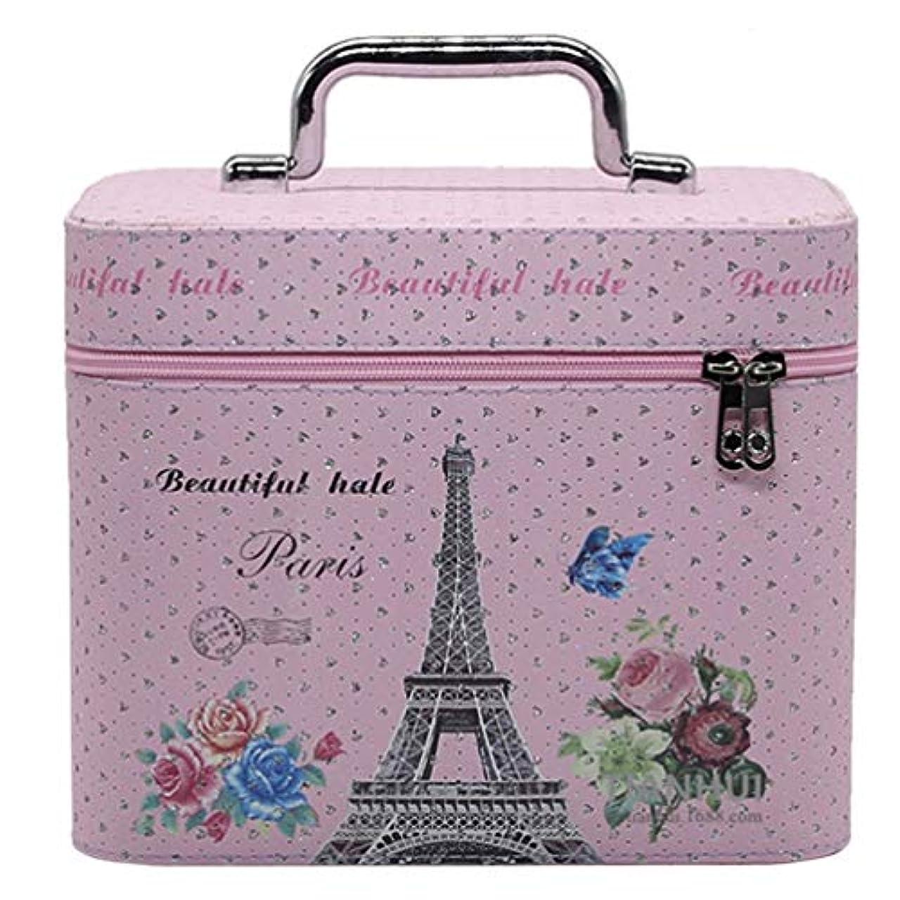 下るなすエレガントメイクボックス 可愛い コスメボックス 化粧品箱 収納ボックス 鏡付き ダブルジッパー スムース 防水 手提げ おしゃれ 花柄 ピンク ガールズ プレゼント
