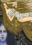 センサー (Nemuki+コミックス)