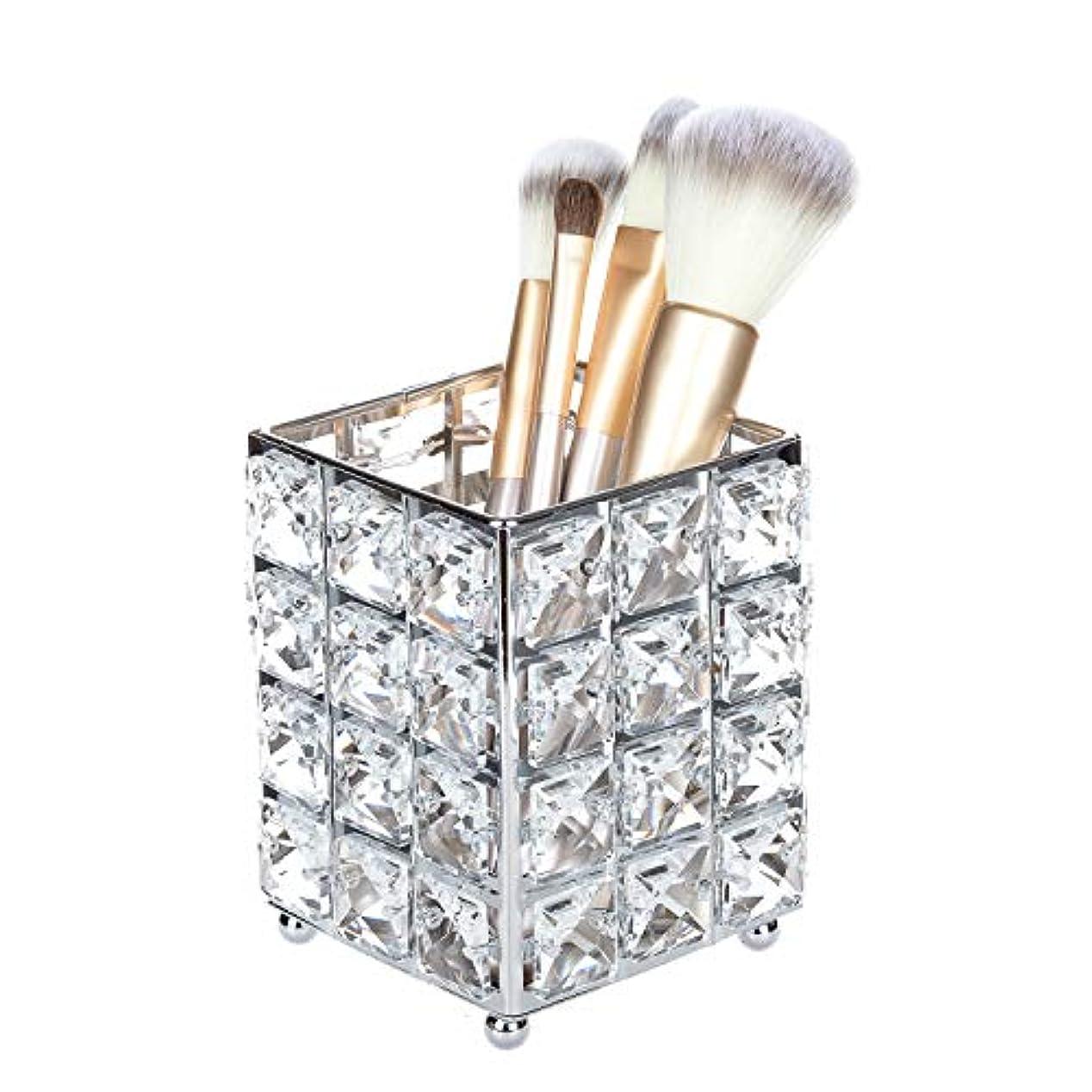 伝導率迷信チーフFeyarl メイクブラシケース ブラシスタンド 化粧ブラシホルダー 化粧ブラシ収納 ブラシ入れ 小物収納 方形 シルバー
