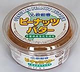 ピーナッツバター(有糖)