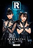 Rock Sound [UK] November 2019 (BABYMETAL 表紙号)