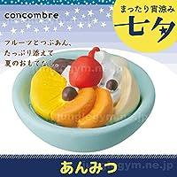 デコレ コンコンブル DECOLE concombre 七夕 あんみつ