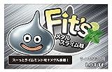 """ロッテ Fit's<メタルスライム味> 12枚×10個"""" style=""""border: none;""""></a></div> <div  class="""