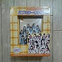 SKE48 バンザイ Venus パブミラーオルゴール