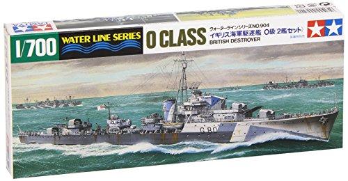 1/700 ウォーターライン イギリス駆逐艦O級 (904)