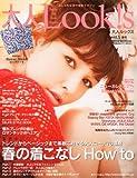 大人Look ! S (ルックス) 2011年 03月号 [雑誌]