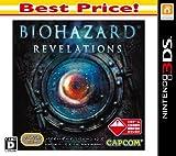 バイオハザード リベレーションズ ベストプライス - 3DS
