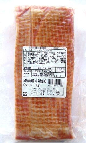 業務用 ベーコンスライス 1kg×1P オキハム 厳選された豚バラ肉を塩漬けにし、じっくりスモークした香り豊かな味わい深いベーコン オードブルやサンドイッチに