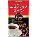 キーコーヒー カフェアデッソ エスプレッソロースト(粉タイプ) 160g