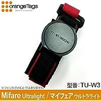 マイフェア リストバンド・マジックテープ式型 ICタグ(Mifare Ultralight, マイフェアウルトラライト) 業務用, TU-W3