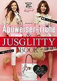 Apuweiser-riche&JUSGLITTY BOOK (MISS BOOK)