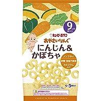 キユーピー おやさいりんぐ にんじん&かぼちゃ 4g×3袋 【9ヵ月頃から】