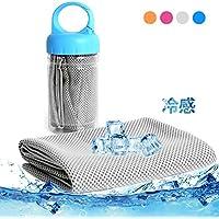 Unigear 冷感タオル 冷却タオル アイスタオル スポーツ タオル 超吸水運動 速乾 タオル 運動に最適