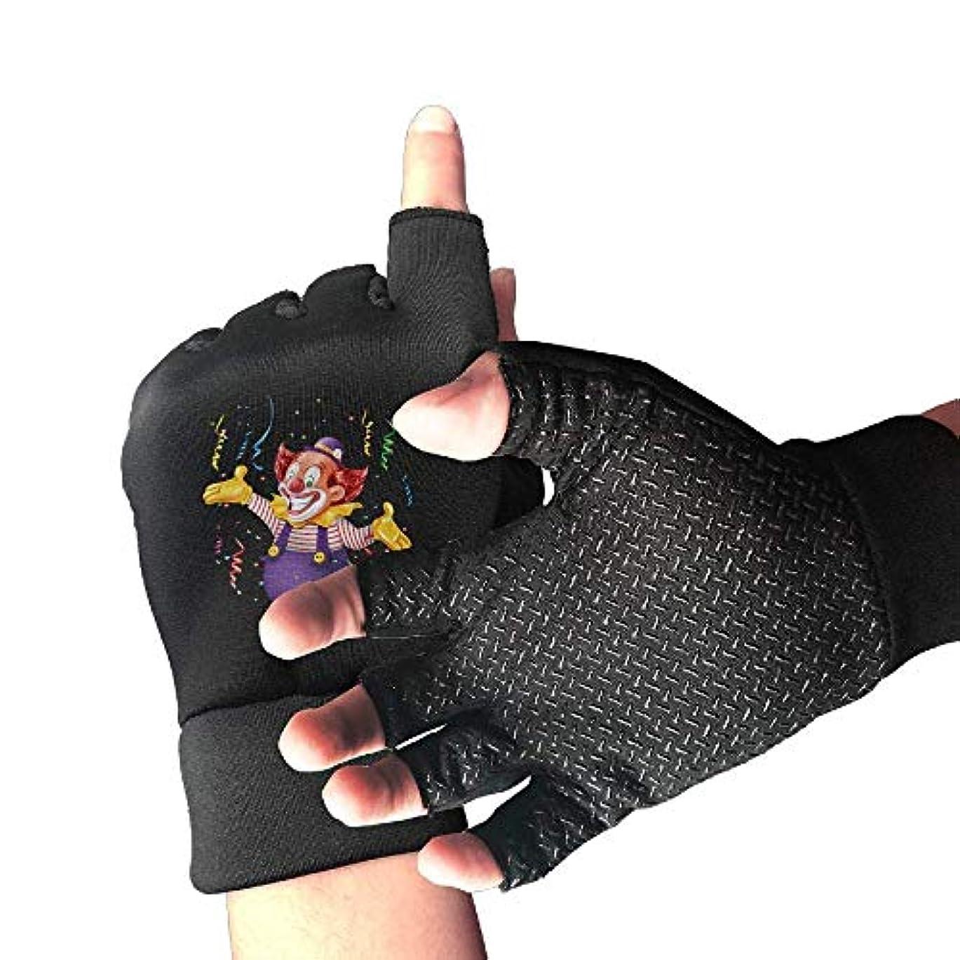 消すペイントトランクサイクリンググローブおかしい道化師の男性/女性のマウンテンバイクの手袋ハーフフィンガースリップ防止オートバイの手袋