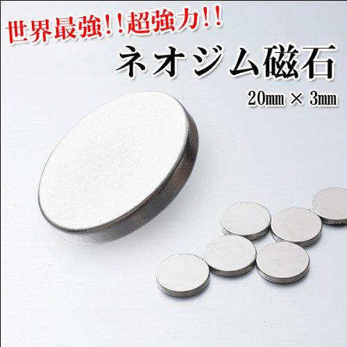 [해외]10 개 세트 방법 다양! /10 pieces How to use Various!