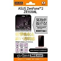 レイ・アウト ASUS ZenFone2 ケース (ZE551ML) 耐衝撃・光沢・防指紋フィルム RT-AZ2F/DA